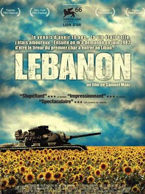 Lebanon - Samuel Maoz