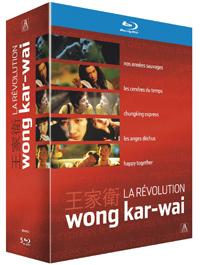 wong-kar-wai-bluray