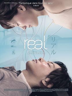 real-kurosawa